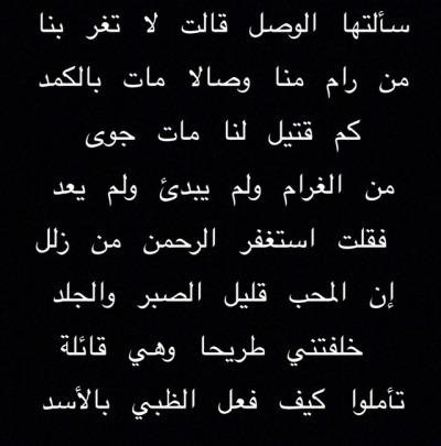 يزيد بن معاوية Tumblr