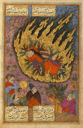 "willigula:"" A Hindu girl throws herself on the funeral pyre of her betrothed, from the poem Sūz va gudāz (Burning and Melting) by Nawʿī Khabūshānī, illuminated by Muḥammad ʿAlī Mashhadī, Iran, 1657 """