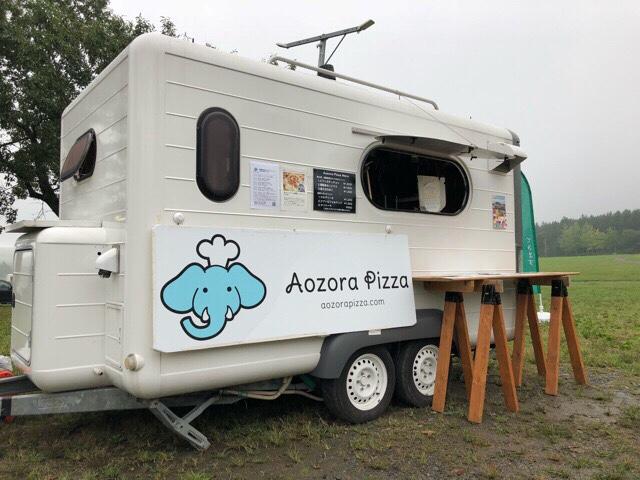 Aozora Pizza
