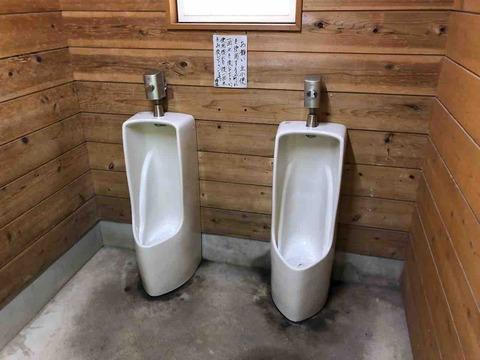椿荘オートキャンプ場のトイレ