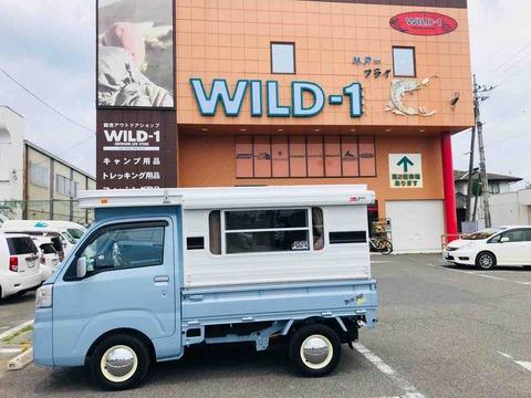 WILD-1 西那須野店