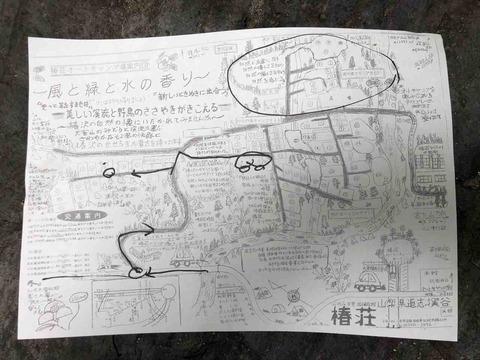 椿荘オートキャンプ場のサイトマップ