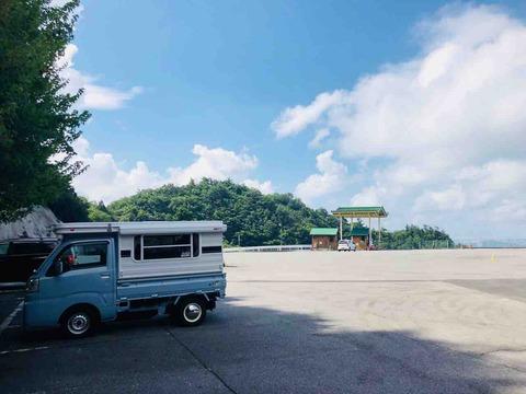 鳳来寺山パークウェイ駐車場