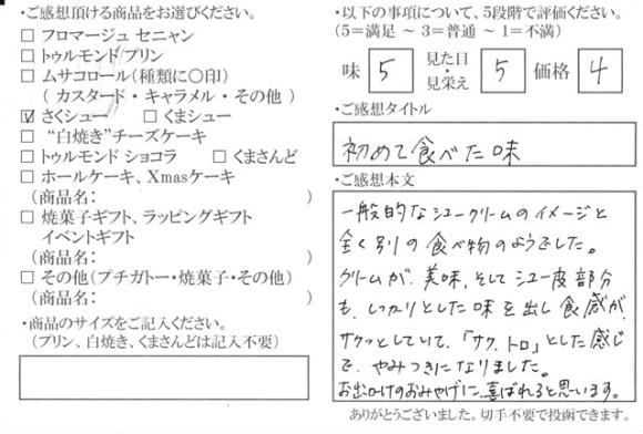 1_20140112205719272.jpg