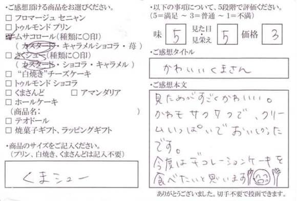 3_20130327200956.jpg