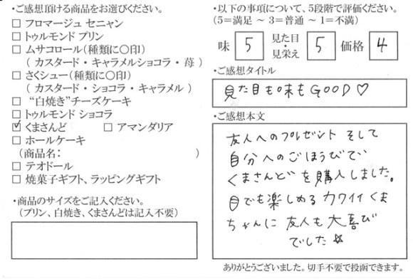 ku_20130403205324.jpg