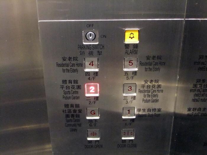 東涌市政大樓全面睇 - hkitalk.net 香港交通資訊網 - Powered by Discuz!