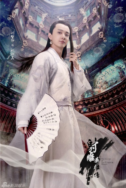 The Legend of Condor Heroes unloads more character posters