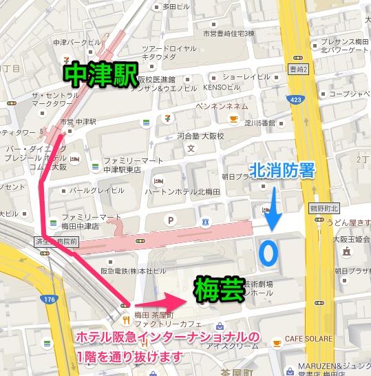 中津駅から梅芸3