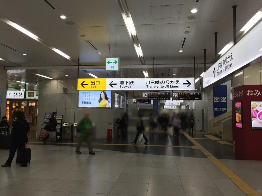JR乗りかえ口へ行きます。地下鉄とは反対側です