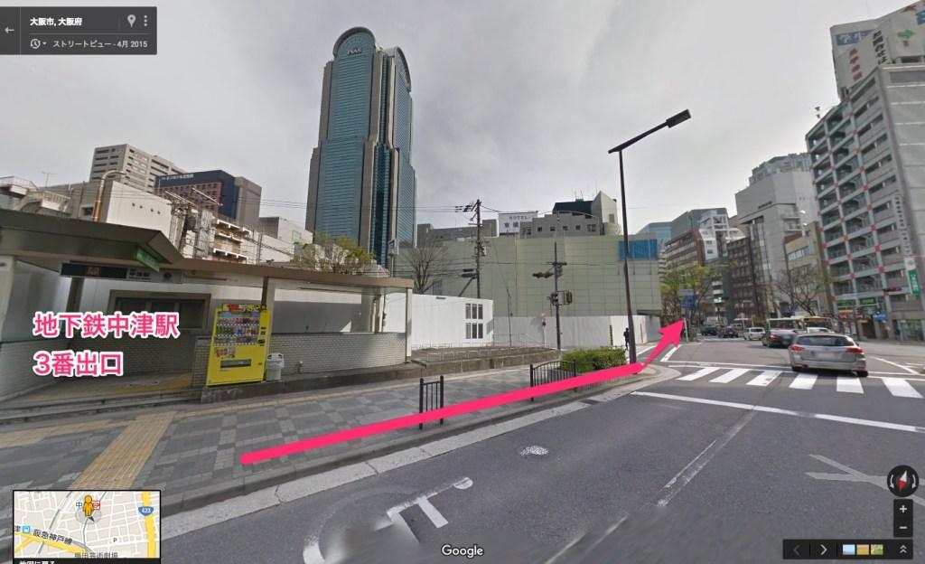 地下鉄中津駅の出口付近