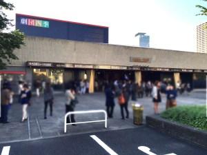 新名古屋ミュージカル劇場正面