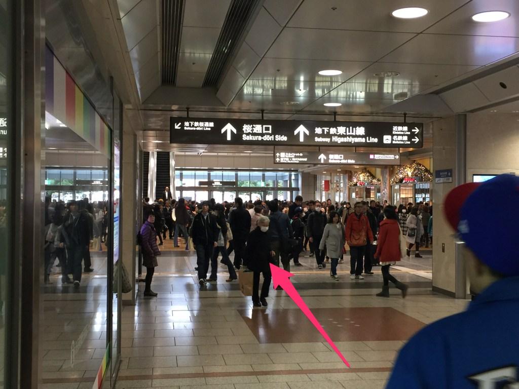 名古屋駅直進