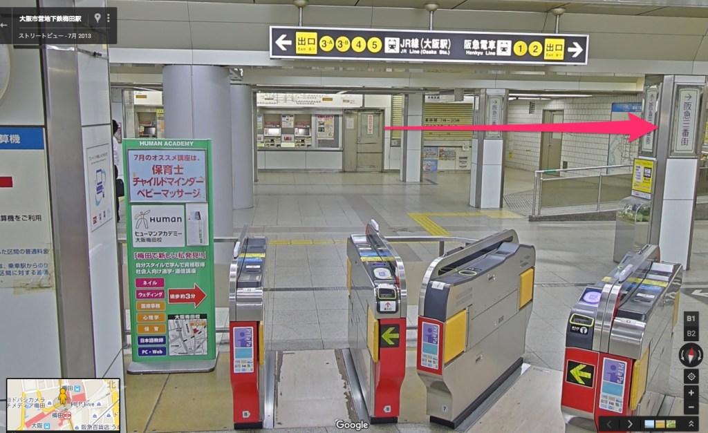 地下鉄梅田北出口