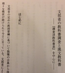 jpy_article_intro