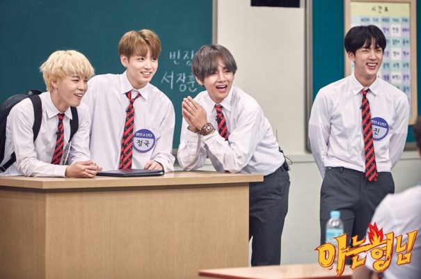 Bts preview photos for knowing brother airing september 23 bts bts preview photos for knowing brother airing september 23 stopboris Choice Image