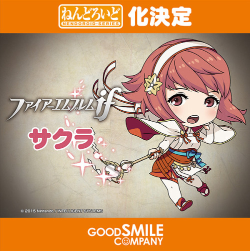 Good Smile CompanyFire Emblem Fates Nendoroid Sakura