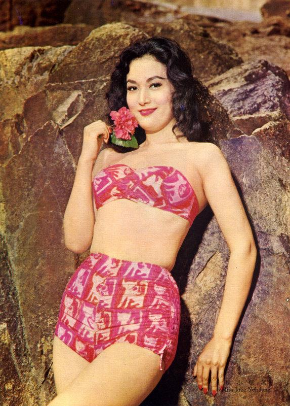 8af65c786ca82 Julie Yeh Feng (1958) – Vintage Stuff