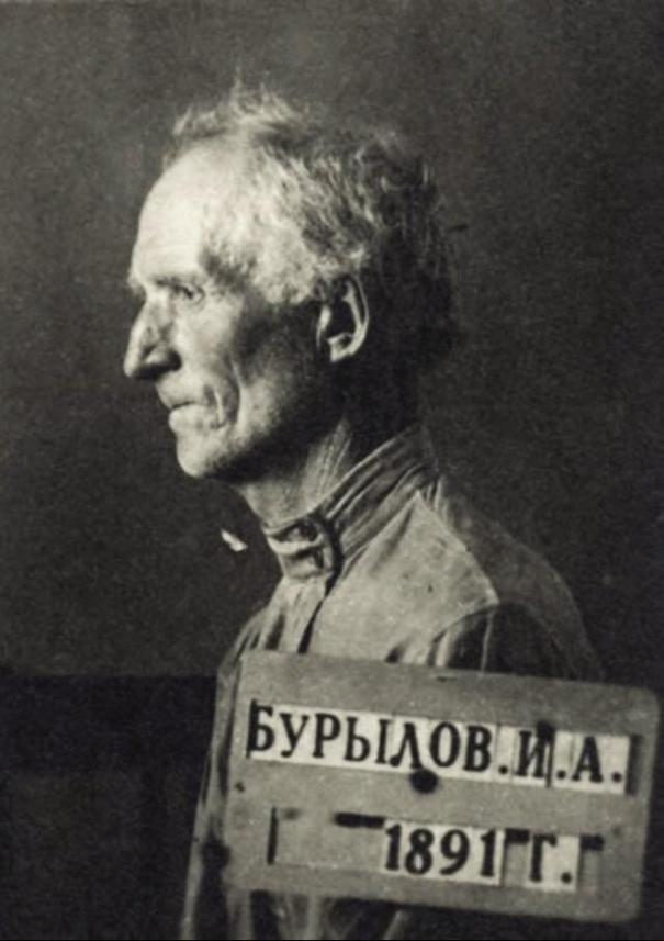 Mugshot of Ivan Burylov, a beekeeper arrested and sentenced