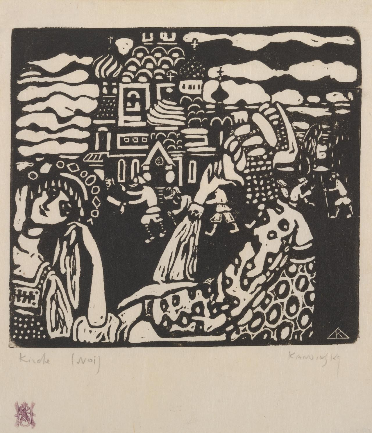 "guggenheim-art:"" Church by Vasily Kandinsky by Guggenheim MuseumSize: 13.3x14.7 cmMedium: WoodcutThe Hilla von Rebay Foundation, On extended loan to the Solomon R. Guggenheim Museum, New York © 2014 Artists Rights Society (ARS), New York/ADAGP,..."