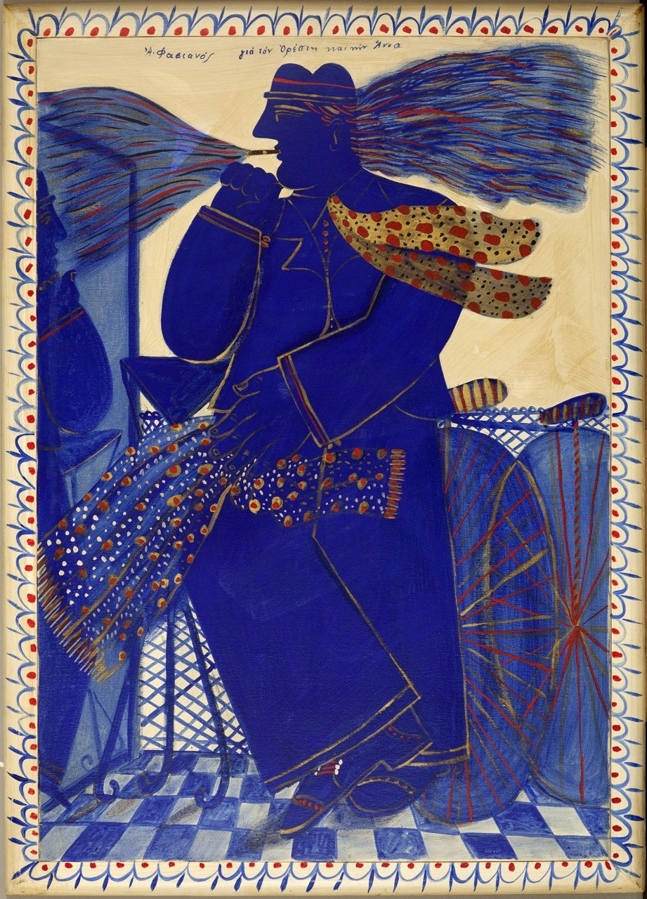 terminusantequem: