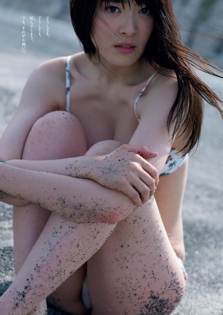 砂だらけの水上京香