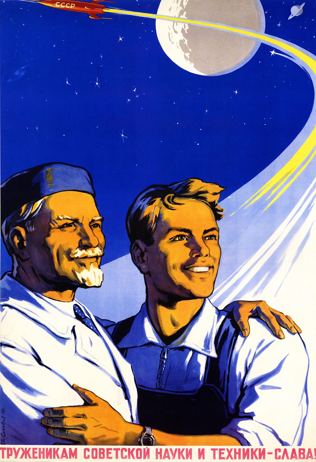 Good Delicious Gerrygreek Propaganda Posters Of The