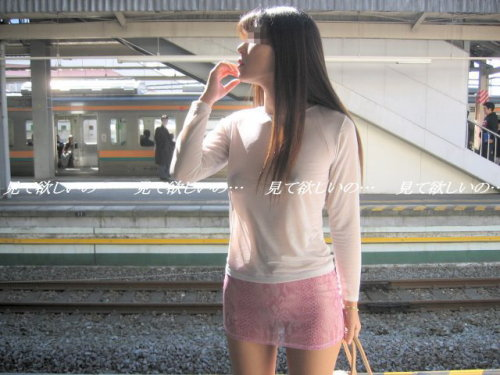 hot asian babes outdoor public braless and pantyless shaved pussy 3