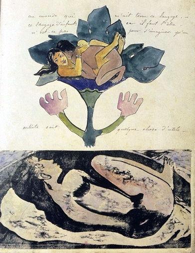 Couple enlacé et femme repliée sur elle-même, entourés d'un texte manuscrit, Album Noa Noa, folio 42 recto, Paul Gauguin