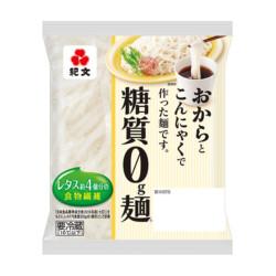 糖質カット麺