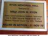 ryon-plaque-2414-x-1912