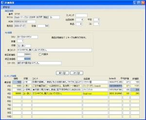 APC-ProVer1.6
