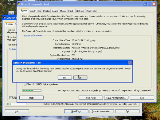 طريقة حل مشكلة Direct3d فى الالعاب وكونكر Could Not Create