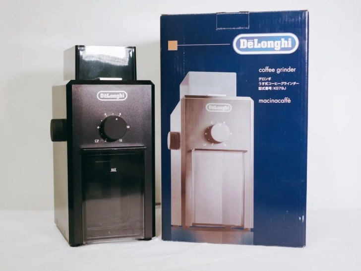 Delonghi coffee Grainder 1