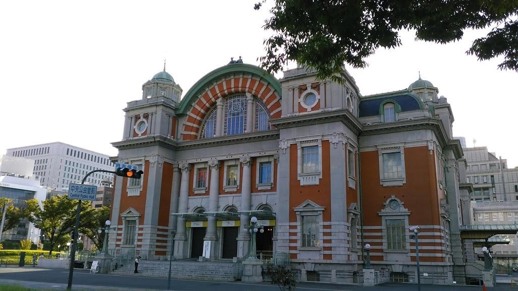 中之島公会堂