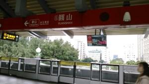 MRT円山駅