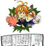 漫画家鈴木央公式ブログ