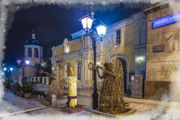 Marvellous Christmas Decorations From Moscow