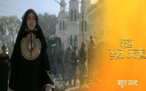 Zee Tv Serial 'Ishq Subhan Allah'- Wiki Plot, Story, Star Cast, Promo, Watch Online, Zee Tv, Youtube, HD Images