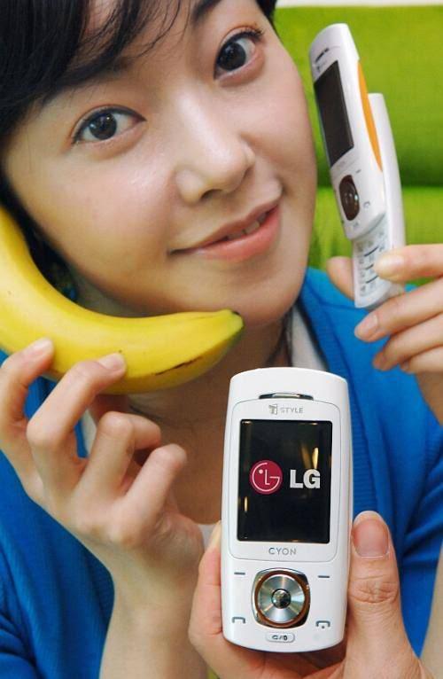 Cute LG-SV80 Bananaphone