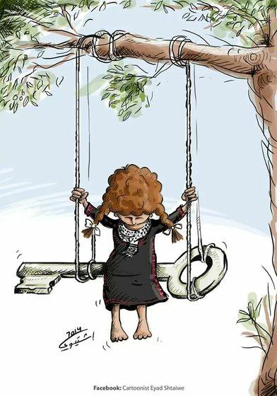 Cartoon: Nakba - Eyad Shtaiwe (2014)