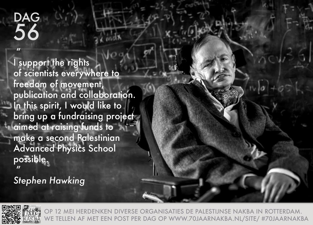 Stephen Hawking citaat