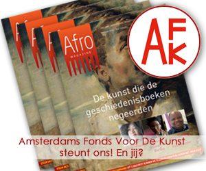 Afro_website_ad_AFK
