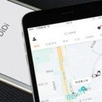 Didi Chuxingの企業分析【ユニコーン企業の強み・ビジネスモデルを徹底解説】