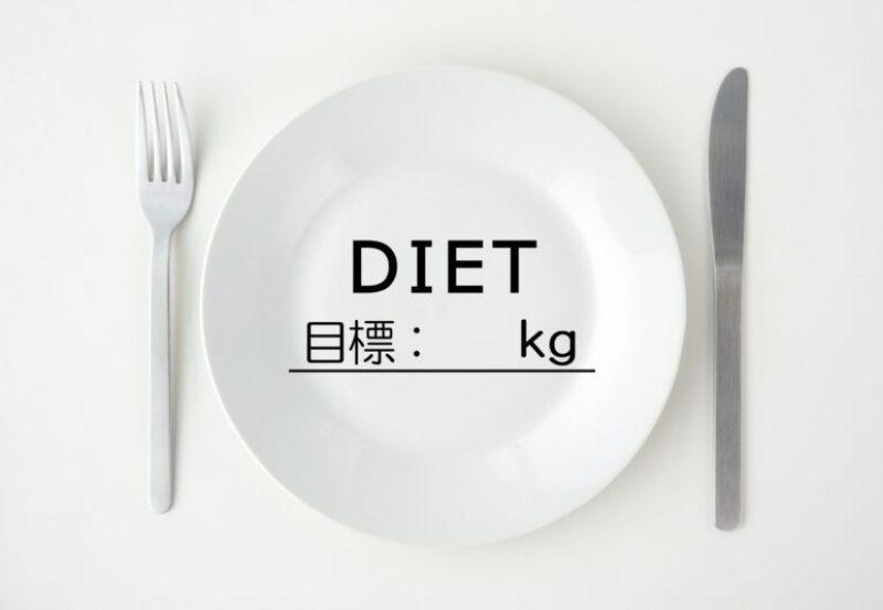 ダイエットのイメージ画像