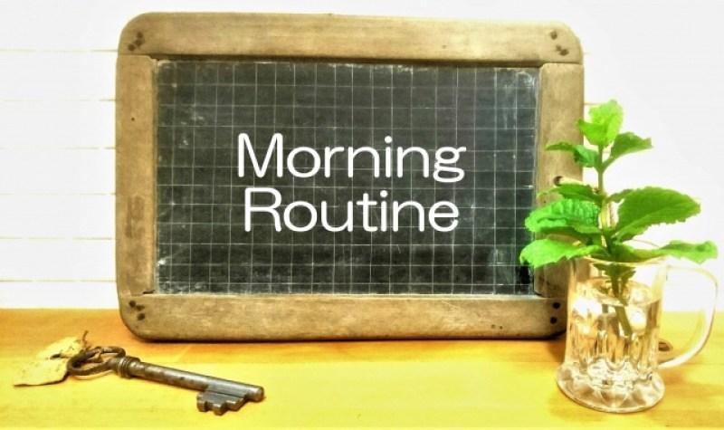 朝のルーティンのイメージ画像
