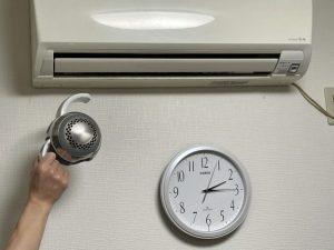 エアコンのフィルター掃除に便利