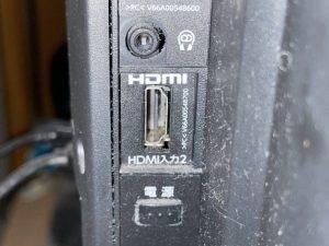 テレビのHDMI端子部分