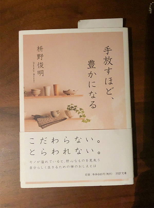 IMG_0152 copy