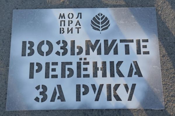 В Ульяновской области создадут центры по обучению детей ...